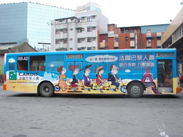 強力整合行銷-公車廣告